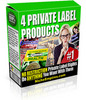Thumbnail 4 Private Label Products #1